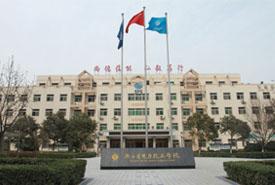 陕西省电力技工学校
